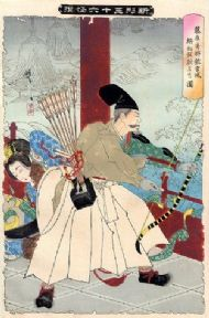 Vintage Japanese poster - Samurai on boat with bow and arrow
